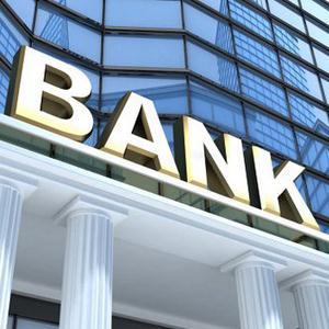 Банки Советского