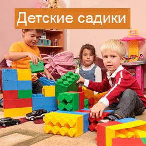 Детские сады Советского