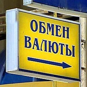 Обмен валют Советского