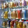 Парфюмерные магазины в Советском
