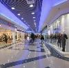 Торговые центры в Советском