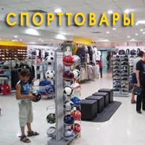 Спортивные магазины Советского